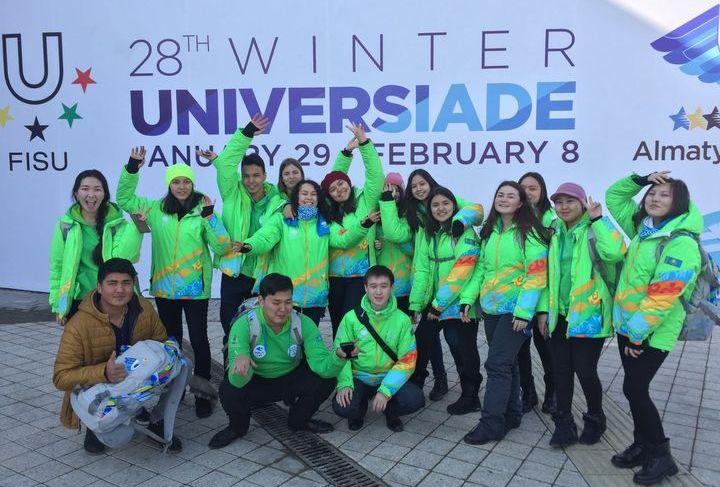 Волонтеры зимней универсиады 2019