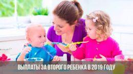 Мама и двое детей