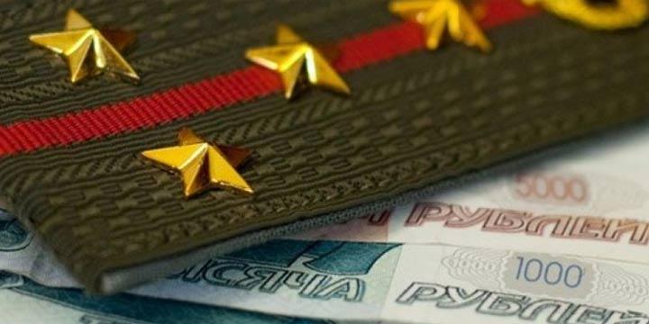 Пенсия по выслуге лет для МВД России с 2019 года