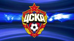 ПФК ЦСКА логотип