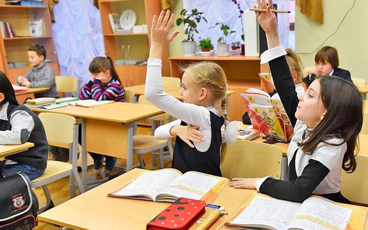 Основные предметы ГИА в 4 классе на 2019 год
