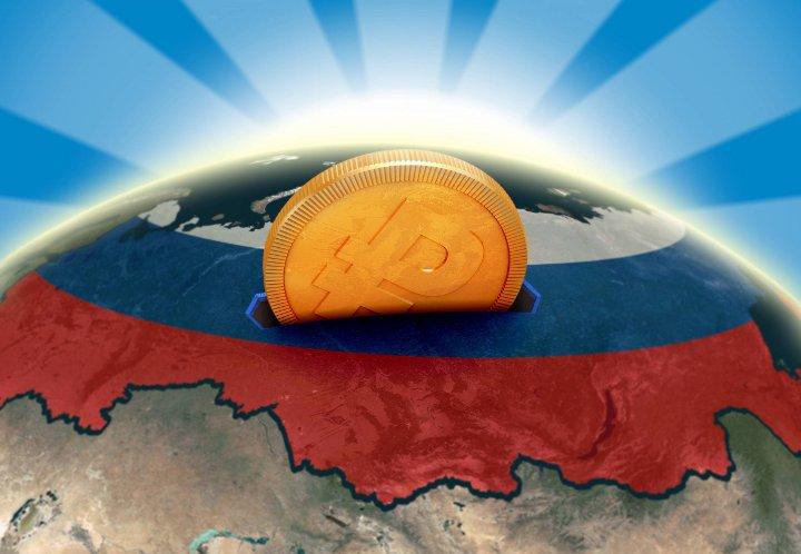 земной шар с русской монетой
