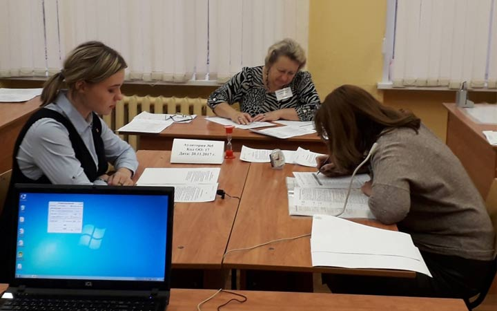 Собеседование на ОГЭ 2019 по русскому языку