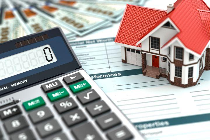 Изображение - Что такое ипотека для бюджетников в 2019 году ipoteka-s-gospodderzhkoj-v-2019-godu-5