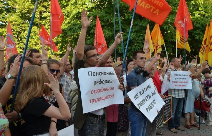 Протест против пенсионной реформы в 2019 году