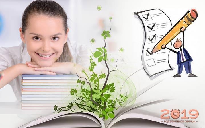 OGE 2019 biology tests