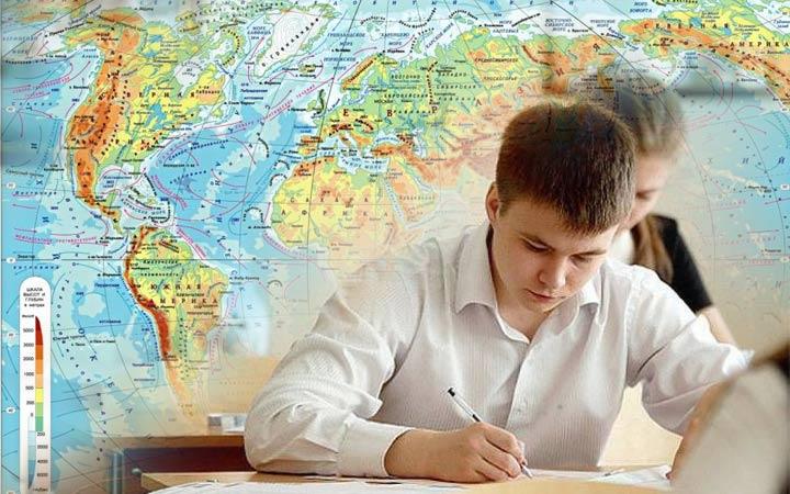 Календарь ОГЭ 2019 по географии