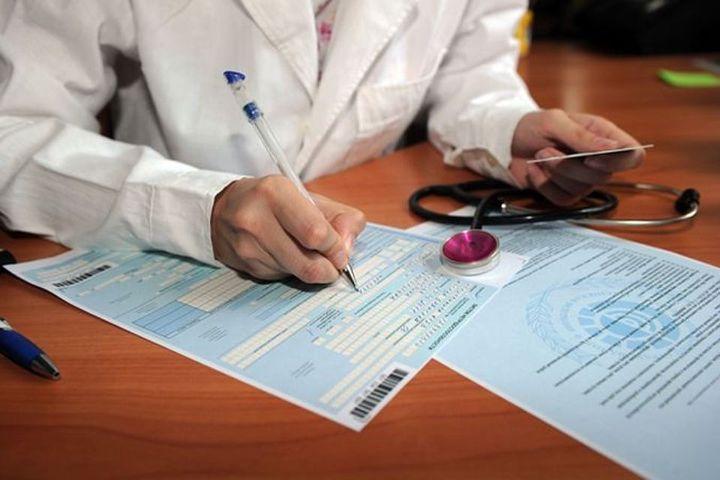 Доктор оформляет больничный лист