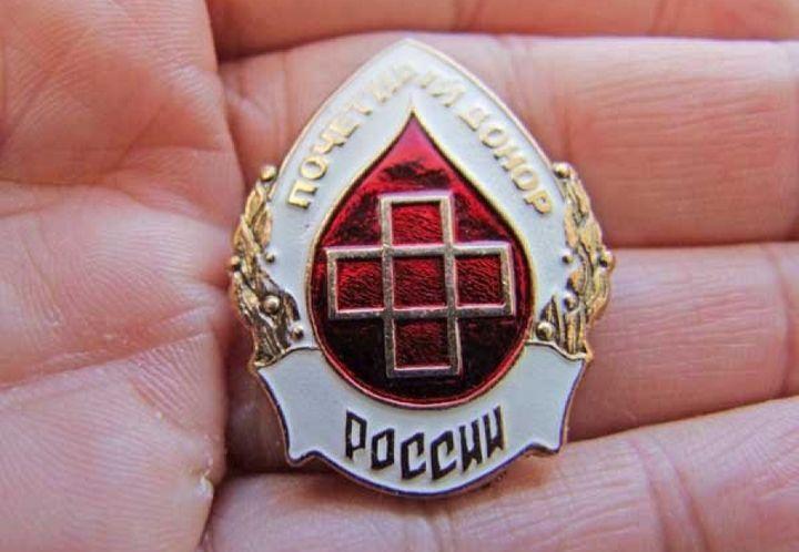 Значок почетного донора России