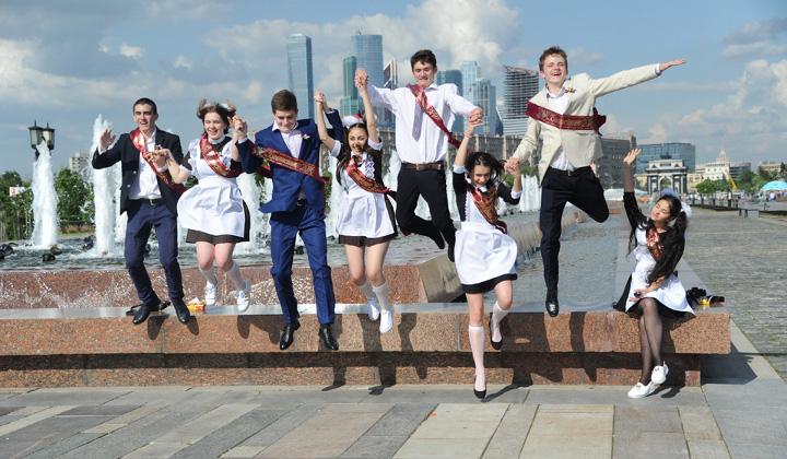 прыжок выпускников