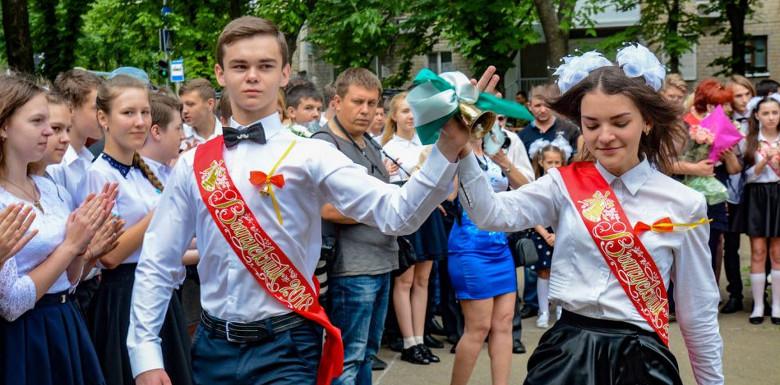 выпускники с колокольчиком