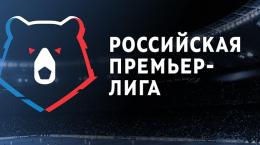 РФПЛ 2018-2019