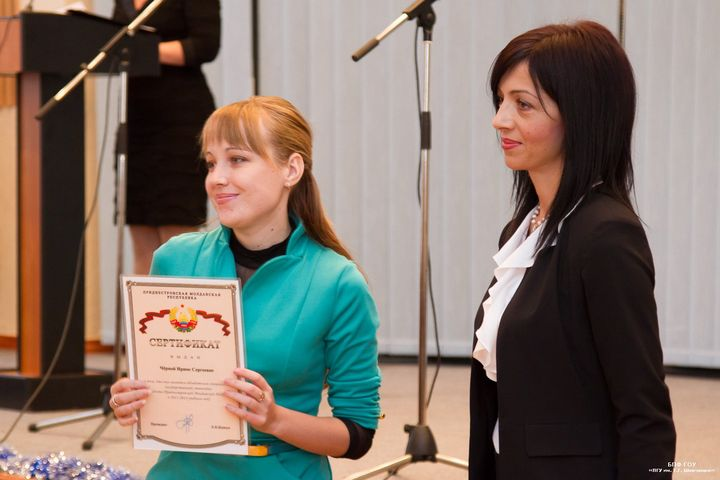Президентская стипендия
