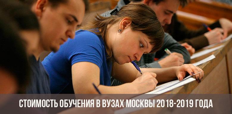 Студенты пишут