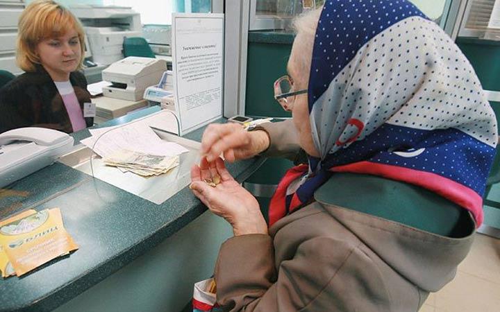 Проект о пенсиях с 2019 года