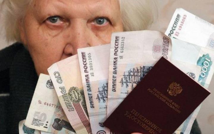 Как дожить до пенсии реформа РФ 2019
