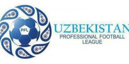 Чемпионат Узбекистана по футболу 2019: логотип