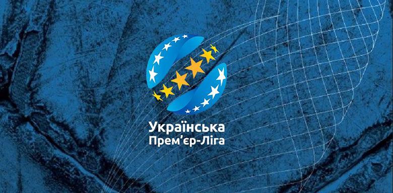 Украинская Премьер-лига: логотип