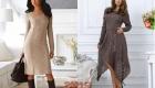 Модное вязаное платье