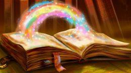 книга с радугой