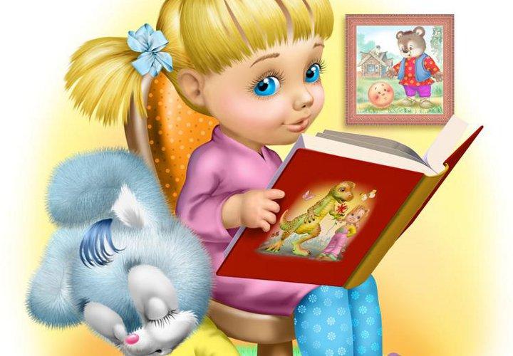Неделя детской книги в 2019 году: какого числа изоражения