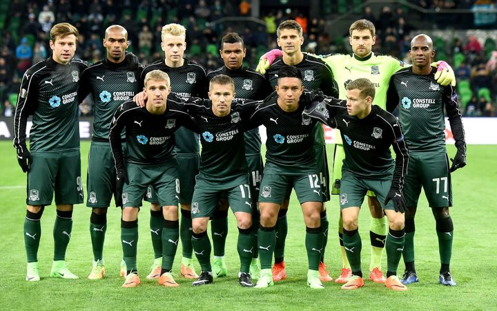 FC Krasnodar on the field