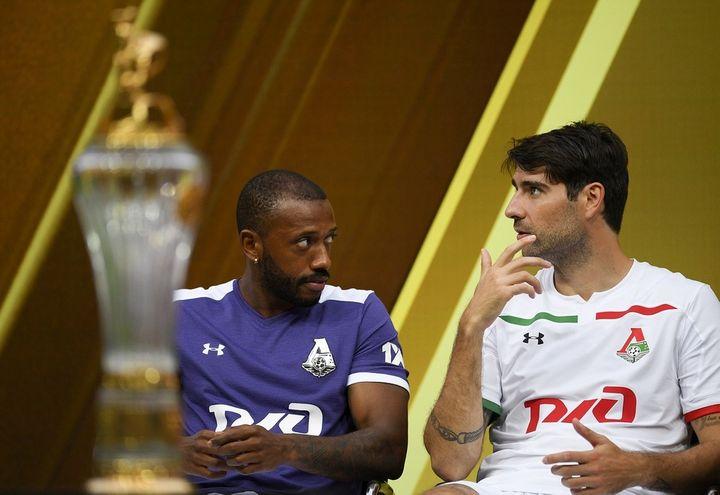 Запасная форма ФК Локомотив на сезон 2018-2019