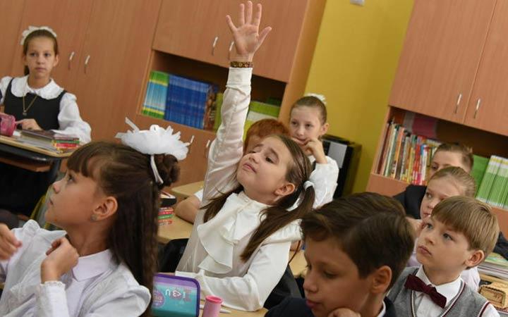 Рабочие программы в школах РФ в 2018-2019 году