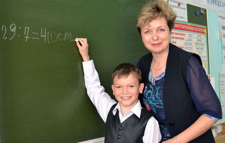 Учительница с учеником