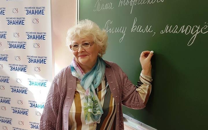 Учительская пенсия с 2019 года