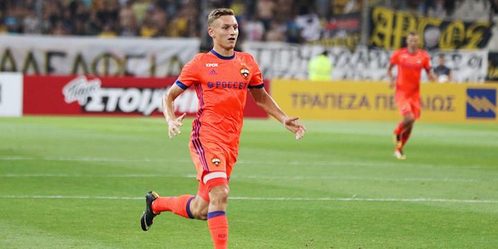 FC CSKA