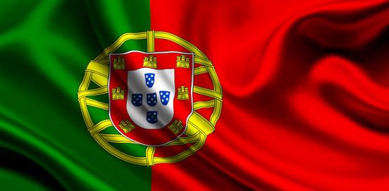 Чемпионат Португалии по футболу 2018-2019