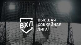 Логотип ВХЛ