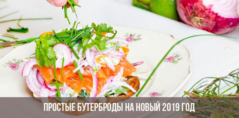 Бутерброды на новый год