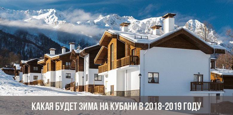 Какая будет зима на Кубани в 2018-2019 году