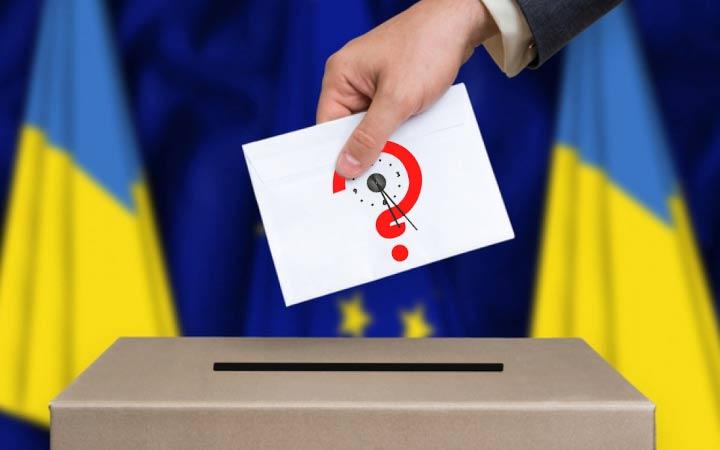 Выборы 2019 года в Украине