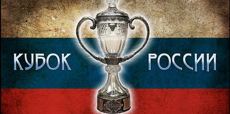Футбол календарь кубок россии [PUNIQRANDLINE-(au-dating-names.txt) 63