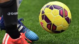Молодежный чемпионат России по футболу 2018-2019