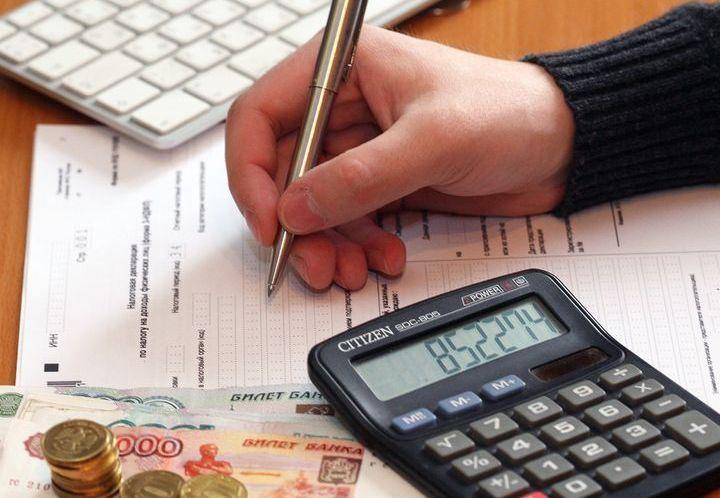 Расчет налога на самозанятых