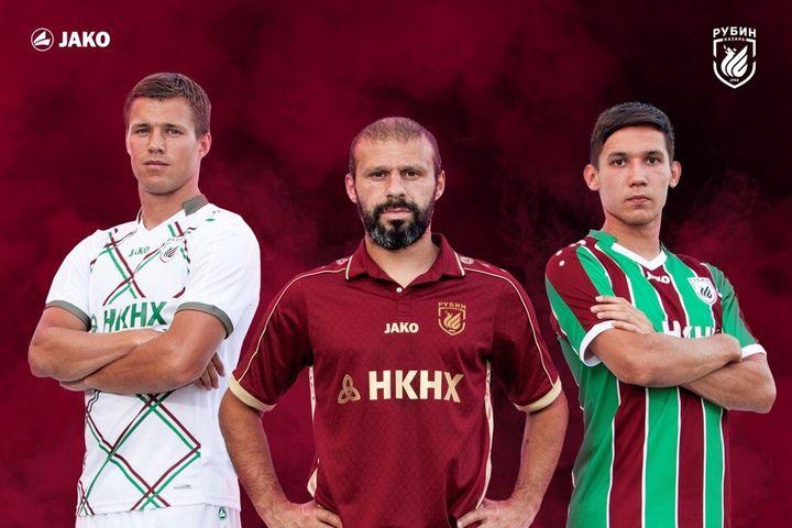Новая форма ФК Рубин на сезон 2018-2019 года