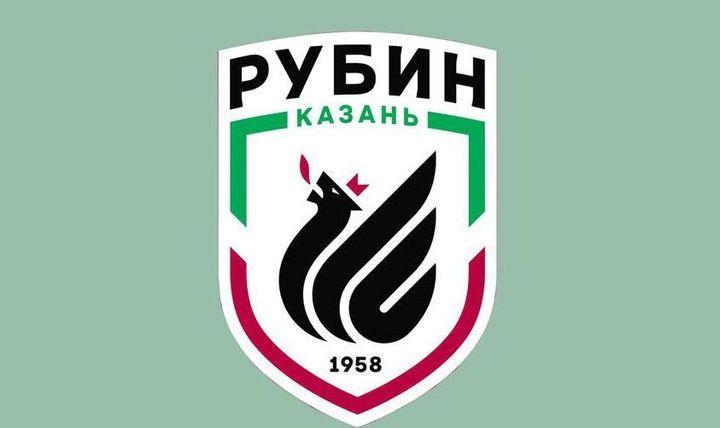 Логотип ФК Рубин Казань