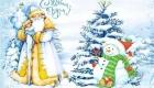 Оригинальная открытка к Новому году в стиле ретро