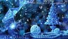 новогодняя открытка на 2019 год в синих тонах