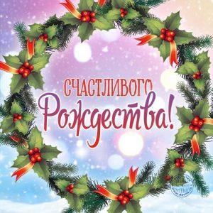 Рождественская мини-открытка