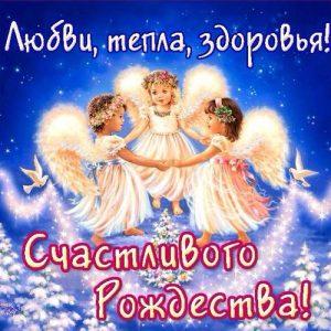 Мини-открытка для СМС с Рождеством