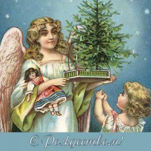 Ретро открытка С Рождеством Христовым