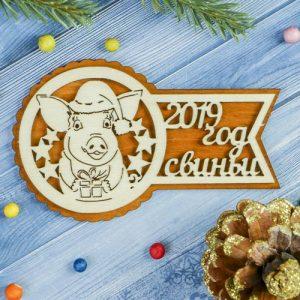 Мини-открытка с 2019 годом Свиньи