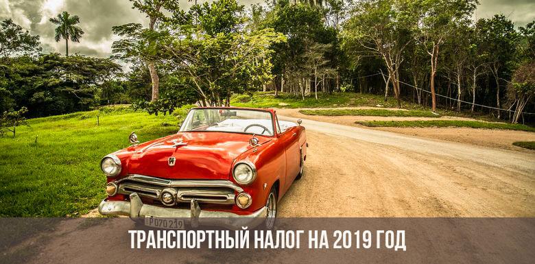Дорогой автомобиль
