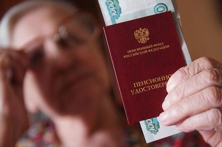 Пенсионер с пенсионным удостоверением