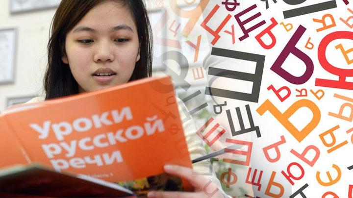Новости ЕГЭ 2019 по русскому языку